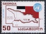 Stamps Asia - Georgia -  Mapa y bandera