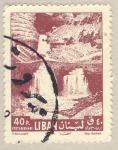 Stamps Asia - Lebanon -  Afka