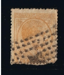 Stamps Europe - Spain -  Edifil  nº  191    Alfonso XII