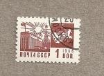 Stamps Russia -  Palacio de Congresos