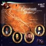 Sellos de America - México -  Umbral del Bicentenario