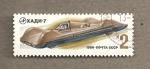 Sellos de Europa - Rusia -  Coche carreras soviético