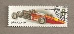 Stamps Russia -  coche Khadi 10