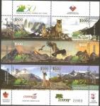 Sellos de America - Chile -  parque nacional torres del paine