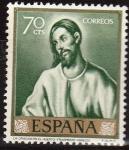 Sellos de Europa - España -  ESPAÑA 1961 1332 Sello Nuevo Domenico Theotocopoulos El Greco Oración en el Huerto