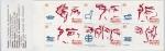 Stamps Spain -  V Centenario Descubrimento de America