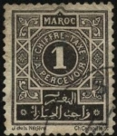 Stamps Morocco -  Timbre tasa.