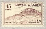 Stamps Asia - Kuwait -  Wara