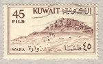 Sellos del Mundo : Asia : Kuwait : Wara