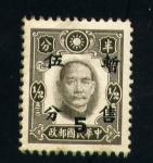 Stamps Asia - Taiwan -  Chiang Kai-shek