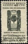 Sellos de America - México -  Primera obra de legislación impresa en América en 1563. 400 años de la 1ra. imprenta en México.