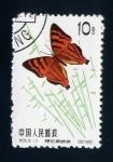Sellos de Asia - China -  mariposa