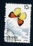Stamps China -  mariposa