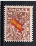 Stamps Europe - Spain -  Edifil  nº  812  Catedral de Málaga
