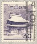 Sellos de Asia - Japón -  templo