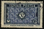 Stamps Africa - Tunisia -  Decoración árabe en la gran Mezquita de KAIROUAN.