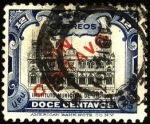 Sellos de America - Perú -  Instituto Municipal de Higiene de Lima.