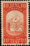 Sellos del Mundo : America : México : Seguro postal. Bulto y cartas seguras.
