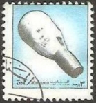 Stamps United Arab Emirates -  Manama - Nave espacial