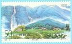 Stamps China -  CHINA: Monte Wuyi