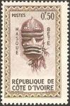 Stamps Africa - Ivory Coast -  mascara