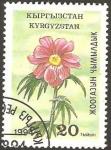 Sellos de Asia - Kirguistán -  flor