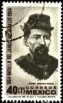 Sellos de America - México -  Coronel Gregorio Mendez. 100 años de la batalla de  Jahuactal-Tabasco. 1864 - 1964.