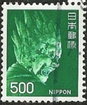 Sellos de Asia - Japón -  Imagen