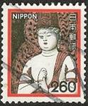 Stamps Japan -  Imagen
