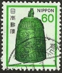 Stamps Japan -  Campana