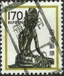 Stamps : Asia : Japan :  Figura
