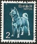 Stamps : Asia : Japan :  Perro