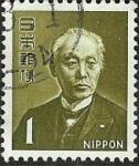 Stamps : Asia : Japan :  Personaje