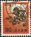 Stamps : Asia : Japan :  Imagen