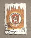 Sellos de Europa - Rusia -  40 Aniv. liberación de Checoeslovaquia