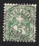 Stamps : Europe : Switzerland :  hola compañeros alguien me informa de este sello gracias