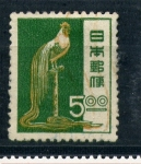 Stamps Asia - Japan -  gallo japones