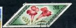 Stamps Mongolia -  serie- Plantas medicinales