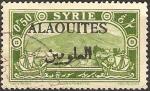 Sellos del Mundo : Asia : Siria : Alaouites, vista de Alexandrette