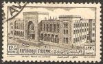 Stamps Asia - Syria -  palacio de justicia en damas