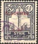 Stamps Asia - Syria -  Alaouites, vista de Hama