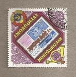 Stamps Mongolia -  IBRA Munich País participante:Rusia
