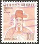 Stamps Asia - South Korea -  personajes
