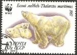 Stamps : Europe : Russia :  WWF - oso, thalarctos maritimus