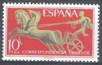 Sellos del Mundo : Europa : España : Alegoria.
