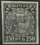Stamps Russia -  Ciencias y Artes