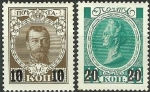 Stamps Russia -  Kon