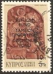 Stamps Asia - Cyprus -  25 años de la ocupacion turca, para los refugiados