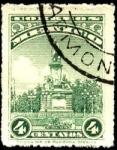 Sellos de America - México -  Monumento a Cristóbal Colón.