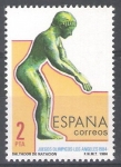 Sellos del Mundo : Europa : España : Juegos Olímpicos de Los Angeles´´84